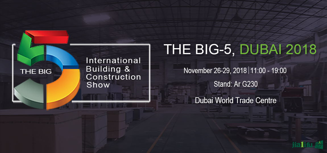 The Big 5 Dubai, 2018